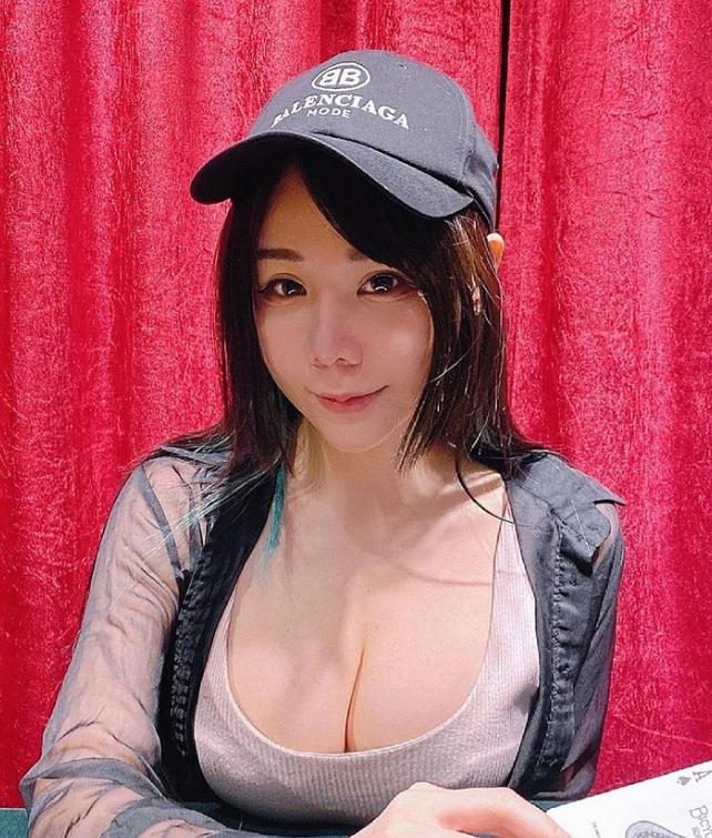 Janie Lin слив