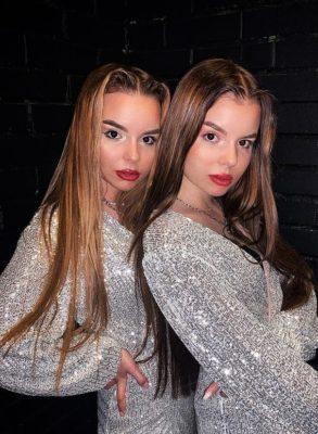 Twins Russian слив