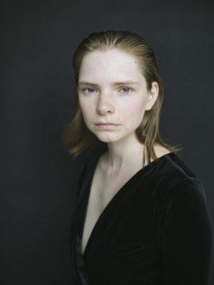 Мария Баева слив